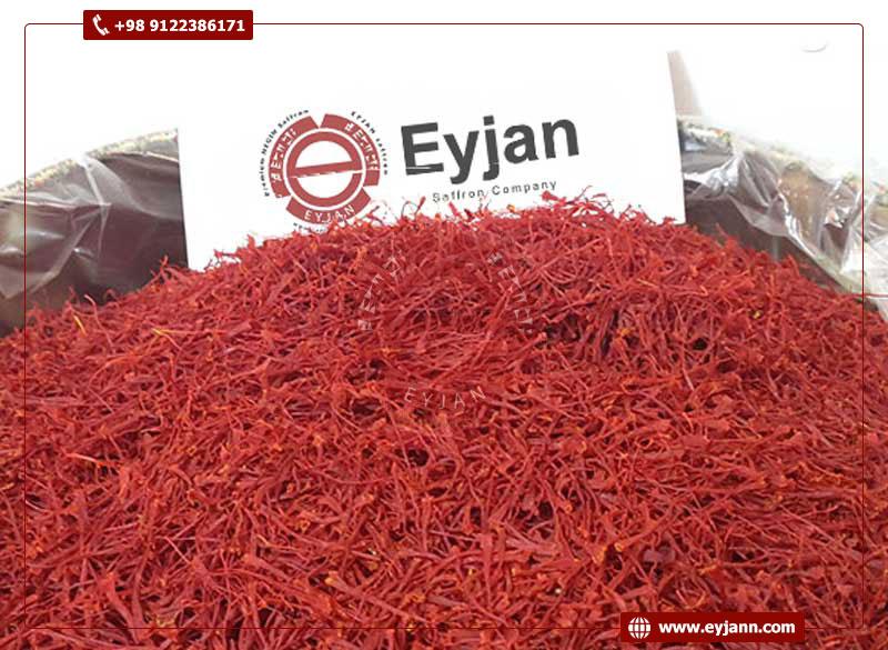 The most reasonable price per kilo of Iranian wholesale saffron in 2021